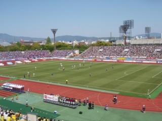 西京極総合運動公園