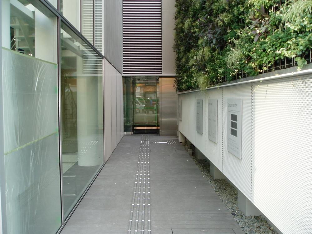 グリーンハウス(共同住宅)