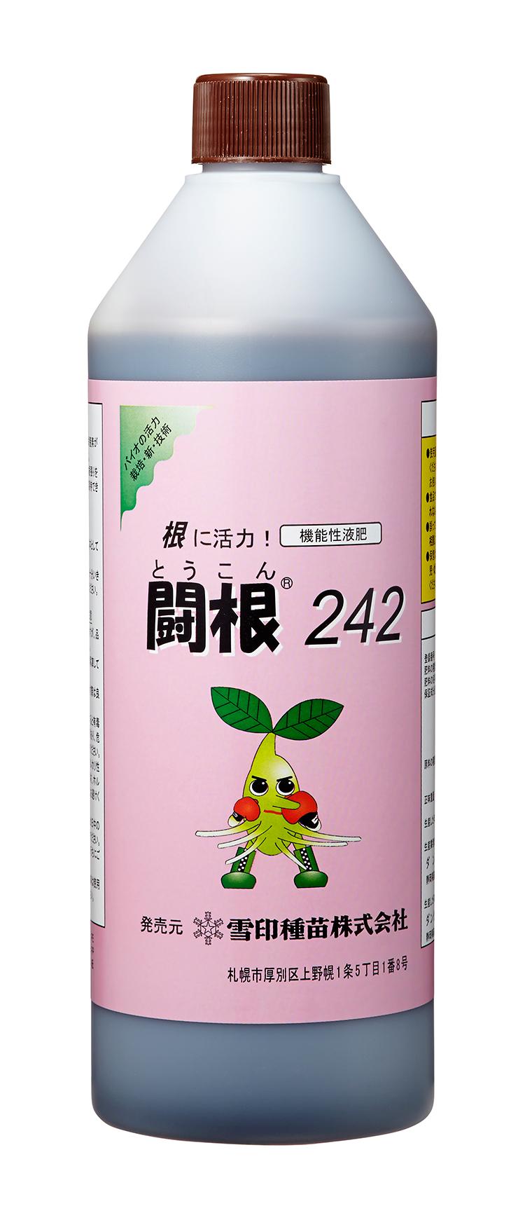 闘根® 242