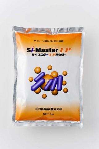 サイマスター・LP