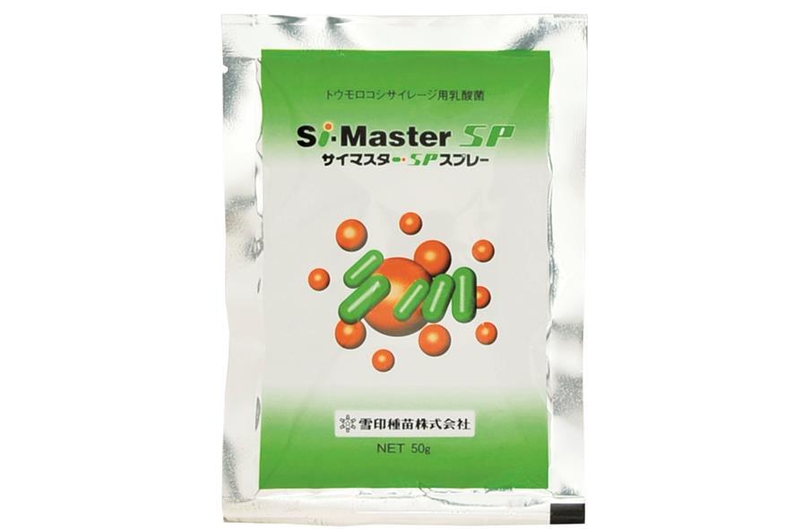 サイマスターSPスプレー 50g