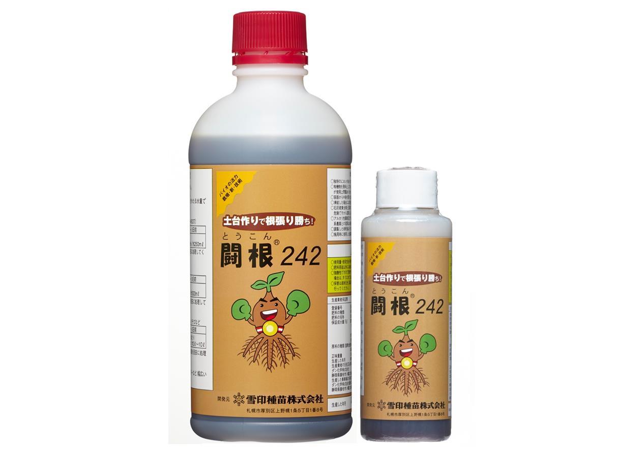 闘根®242(東北・関東地区限定品)