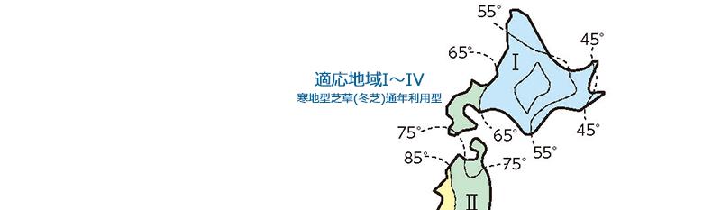 地域区分_01